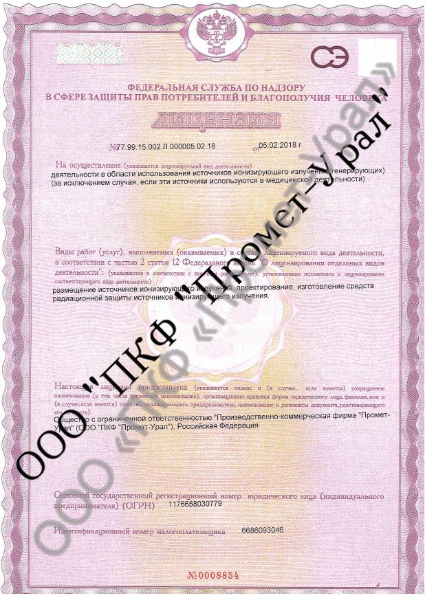 Международные сертификаты ИСО