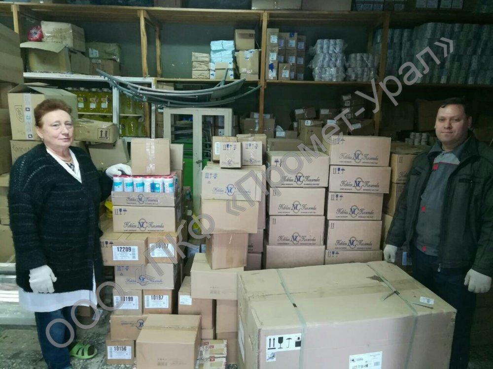 Благотворительность от компании Промет Урал